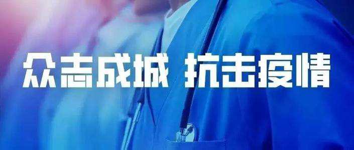 长兴县企业人才