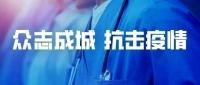 长兴县企业人才引进和用工保障攻坚行动实施方案(2019-20